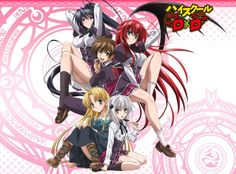 'Highschool DxD' Erotic Battle Adventure 3DS Game Gets New Commercial, Promotes Uncut Anime DVD/BD Releases