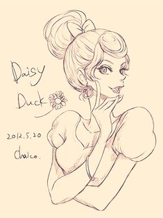 Disney animals as people - Daisy Duck by *chacckco on deviantART