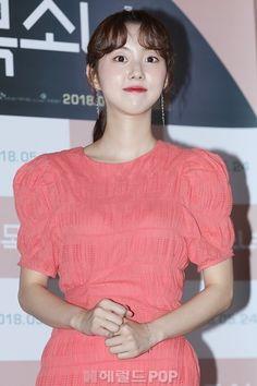 Just Dance, Korean Actors, Actors & Actresses, Park, Model, September, Beautiful, Beauty, Fashion