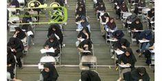 آذر آغاز ثبت نام کنکور کارشناسی ارشد