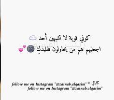 رمزيات Quotations Quotes Arabic Words