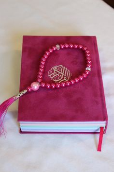 Rainbow Qu'ran With Matching Tasbih  by ThePamperedMuslimah