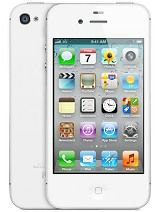 Apple iPhone 4s - -Launch                                                     Technology                          GSM / CDMA / HSPA / EVDO                    Announced                          2011, October                          Status                          Available. Released 2011, October                          Year                          2011                          Month                          10                                      Platform