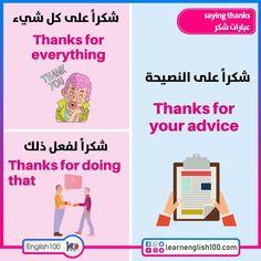 عبارات شكر بالانجليزي English 100 Thanks For Your Advice Thanks For Everything Thankful