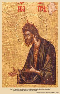 Christ Pantocrator, Beast, Saints, Religion, Community, Painting, Beautiful, Serbian