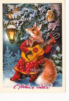 "Vintage ""Happy New Year"" Postcard - 1977"
