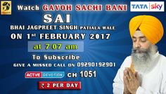 01st February Schedule of Tata Sky Active Devotion Gurbani Channel..  Watch Channel no 1051 on Tata Sky to listen to Gurbani 24X7.. Give A Missed Call On 09290192901 Facebook - https://www.facebook.com/nirmolakgurbaniofficial/  Twitter - https://twitter.com/GurbaniNirmolak Downlaod The Mobile Application For 24 x 7 free gurbani kirtan - Playstore - https://play.google.com/store/apps/details?id=com.init.nirmolak&hl=en App Store…