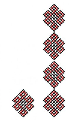 MP413 Hand Embroidery Flowers, Folk Embroidery, Learn Embroidery, Cross Stitch Embroidery, Embroidery Patterns, Cross Stitch Art, Cross Stitch Designs, Cross Stitch Patterns, Etnic Pattern