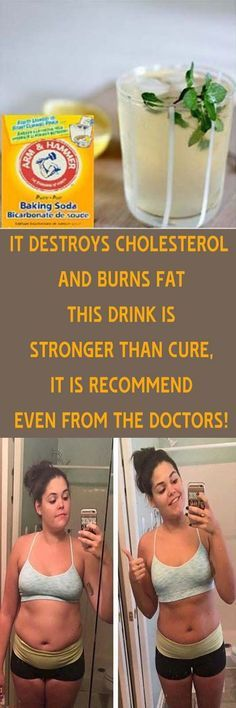 IT DESTROYS CHOLESTEROL AND BURNS FAT: THIS DRINK IS STRONGER THAN CURE, IT IS RECOMMEND EVEN FROM THE DOCTORS! #fitness #beauty #hair #workout #health #diy #skin #Pore #skincare #skintags #skintagremover #facemask #DIY #workout #womenproblems