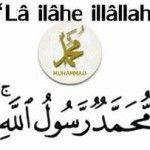 Nefsin ıslahı için en tesirli ilaç I Feel Free, A Way Of Life, Don't Panic, Islamic Quotes, Allah, Feelings, Muslim, Islamic, Islam