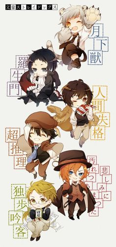Bungo Stray Dogs boys