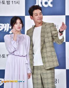 Rain Music, Bi Rain, Bts Pictures, Actors, Sketch, Korean, Kpop, Star, World