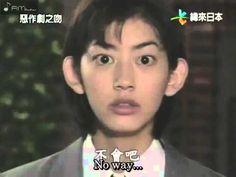 【Top Comedy Films】 イタズラなKiss Itazura na Kiss Ep 1