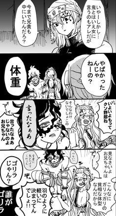 Demon Slayer, Otaku, Animation, Manga, Comics, Aesthetic Anime, Anime Demon, Sketches, Moon