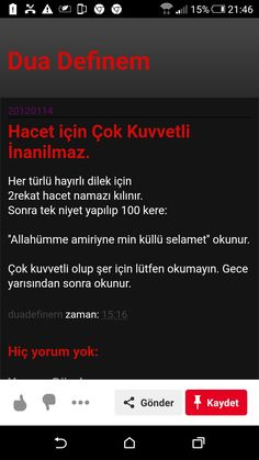 Allah, Model, Prayer, Scale Model, God, Models, Allah Islam, Mockup