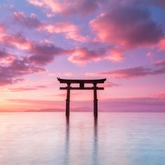 Image shared by Rei Altman. Find images and videos about photo, sea and ocean on We Heart It - the app to get lost in what you love. Japanese Shrine, Japanese Art, Transférer Des Photos, Cool Photos, Outdoor Photography, Nature Photography, Ocean Wallpaper, Pink Wallpaper, Aesthetic Japan