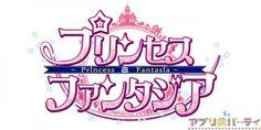 アイドル ゲーム ロゴ - Google 検索 Japanese Typography, Japanese Calligraphy, Word Design, Game Design, Ok Logo, Logo Type, Game Font, Game Ui, Typography Logo