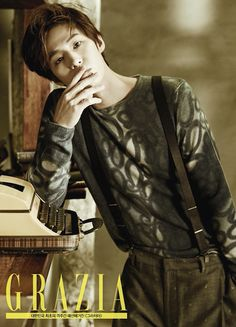 Song Jae Rim - Grazia Magazine March Issue '16