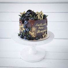 Macaron Cake, Cupcake Cakes, Chocolat Cake, Single Tier Cake, Painted Wedding Cake, Party Food Platters, Icing Techniques, Cake Name, Dessert Decoration
