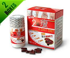 100% natural 2 Day Diet Japan Lingzhi diet capsules, high quality and free of side effect! Reducing 10-15 lbs monthly by fast fat burning and reducing, Free shipping Now!  http://www.2daydietslimmingstore.com/reviews.html  #2_day_diet #2_days_diet_pills