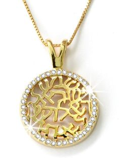 Gold-Plated-Shema-Israel-Necklace-Hebrew-Jewish-Prayer-Pendant-with-Pave-Set-AAA-Graded-Cubic-Zirconias-NanoStyle-Jewelry