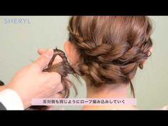 【動画】結婚式からお呼ばれまで…5分で完成!ミディアムヘアのアレンジ方法 - Yahoo! BEAUTY