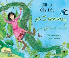 Jill and the Beanstalk - Dual Language Children's Books - available in Portuguese!