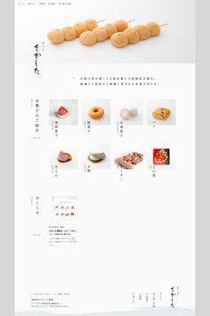 » さかした製菓| 縦長のwebデザインギャラリー・サイトリンク集|MUUUUU.ORG Food Web Design, Food Graphic Design, Japanese Graphic Design, Web Layout, Layout Design, Cafe Menu Design, Japan Design, Website Design Inspiration, Page Design