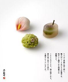 Japanese dessert :D