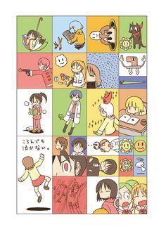 Funny Character, Character Design, Slice Of Life Anime, Kyoto Animation, Nichijou, Anime Expressions, Horimiya, Cute Illustration, Cartoon Characters