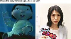 Lol #vixx #leo I always thought that baby was a girl... She grew up so handsome XD