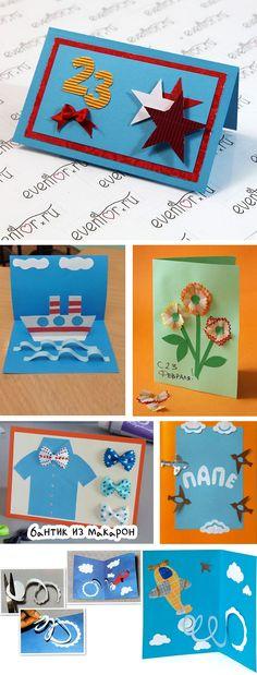 примеры детских открыток для пап Diy Crafts For Gifts, Paper Crafts, Projects For Kids, Crafts For Kids, Mosaic Crafts, Lego Room, Creative Kids, Homemade Cards, Art For Kids