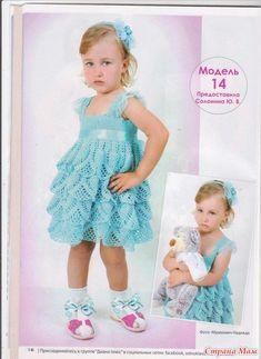 Нарядное платье к Новому году - Вяжем вместе он-лайн - Страна Мам