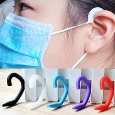 Allium Set of Silicone Ear Loop Covers Modern Shop, Beauty Packaging, Allium, Ear Loop, Korean Beauty, Pairs, Cover, Free, Products