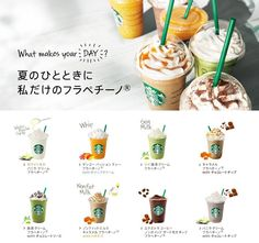 Bucket could have a smaller band height with supporting cues Drink Menu Design, Food Poster Design, Food Design, Coffee Menu, Coffee Poster, Smoothie Menu, Ice Cream Menu, Starbucks Menu, Menu Book
