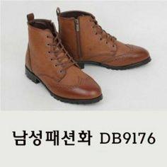 G마켓 - [DB9176] 엣지있는 남성화(브라운) 하이탑 운동화 신발 남...