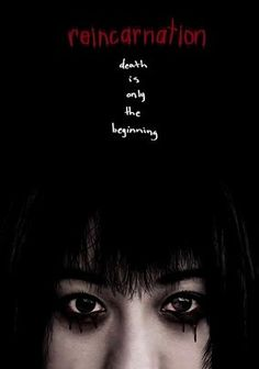 Reincarnation (2007) A Japanese actress (Yûka) comes face to face with a slew of restless spirits when she signs on to star in a horror film -- the true story of a crazed professor's murderous rampage that left 11 victims, including his young daughter, in its wake. But the film is being shot at the very site where the grisly killings took place. Takashi Shimizu (The Grudge) directs this darkly mesmerizing tale of crime, punishment and redemption.