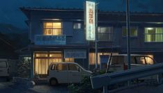 Good Anime Series, Anime City, Kimi No Na Wa, Landscape Concept, Chroma Key, Animation Background, City Aesthetic, Anime Screenshots, Japanese House