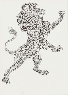 """Just because you can see the lion's teeth, don't assume he is smiling. Al Mutanabbi's proverb: """"Just because you see the lion's teeth, don't assume that the lion is smiling"""" The quote is wri. Arabic Calligraphy Design, Calligraphy Print, Arabic Calligraphy Art, Arabic Art, Mandalas Painting, Mandalas Drawing, Persian Tattoo, Mini Canvas, Art And Architecture"""