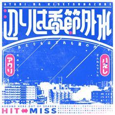Hit or Miss - Kawakami Daiki