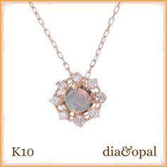 K10イエローゴールド オパールネックレス センターのオパールと周りを囲むダイヤモンドが胸元で輝くアンティークジュエリー調のレディースペンダント 送料無料 8粒のダイヤがとってもゴージャス 誕生日や記念日のプレゼント贈り物にも最適 10金 10K【楽天市場】