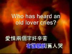 黄安 - 新鸳鸯蝴蝶梦 (Michael Huang - A new dream of an affectionate couple of butterflies) - YouTube