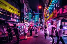 Xavier Portela e os Neons de Tóquio