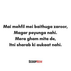 Shyari Quotes, Funny True Quotes, Mood Quotes, Life Quotes, Mixed Feelings Quotes, Quotes That Describe Me, Gulzar Quotes, Zindagi Quotes, Love Quotes For Her