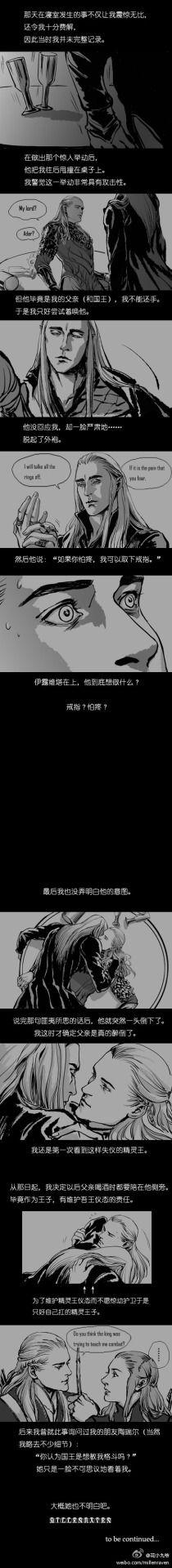 tumblr_nj9z3o06lT1qizt8ro2_r1_1280.jpg (JPEG Image, 210×1920 pixels)