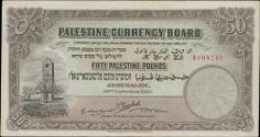 1929 Palestine Currency Board £50 (sold for £66,000) – WORLD RECORD FOR A £50 PALESTINE BANKNOTE (Spink London, 27 September 2011).