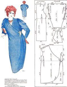 blue dress ...<3 Deniz <3