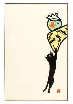 Naughty Kitty Masterprint by Ryo Takagi Crazy Cat Lady, Crazy Cats, I Love Cats, Cool Cats, Gatos Cool, Black Cat Art, Black Cats, Animal Gato, Cats And Kittens