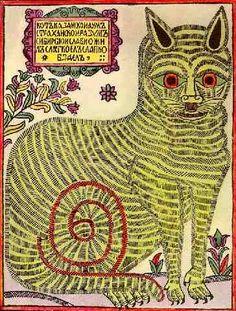 cat of kazan
