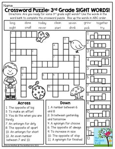 Crossword Puzzle: 3rd Grade SIGHT WORDS! Great introduction to get second grade students ready for third grade!